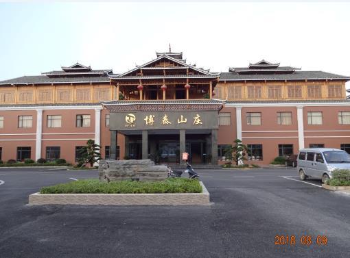 柳东区雒容博泰山庄grc外墙线条