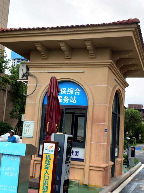 柳州柳江碧桂园工程外墙grc构件施工案例(完工)